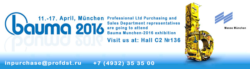 Professional at the Bauma in Munich 2016!